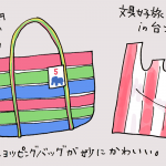 【文具女子旅 in 台北】ショッピングバッグが妙にかわいい。
