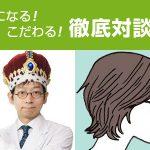 お知らせ:6/11(土)男の文具・女の文具をテーマに「あの人」と対談します!@アトレ川崎